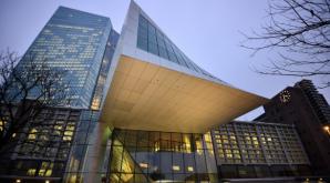Photo site bce banque centrale européenne